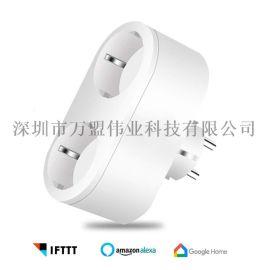 WIFI智能插座,一拖二欧规,定时开关