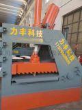 江阴虎头剪厂家直销虎头剪切机
