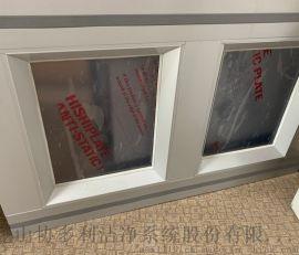 库板门,钢制门,洁净窗,观察窗,彩钢板,中置铝