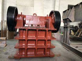 供应颚式破碎机PE250*1200设备配件