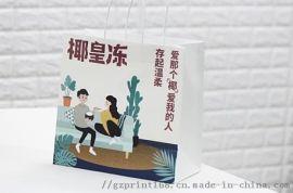 手挽袋,特種紙手挽袋,精美手挽袋