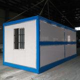 集裝箱組裝房屋 拆疊集裝箱房 安裝簡易集裝箱房屋
