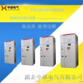 PLC远程控制电抗软起动一体柜 水泵软启动柜