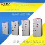 PLC遠程控制電抗軟起動一體櫃 水泵軟啓動櫃