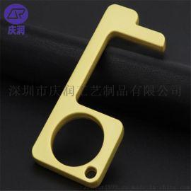 创意定制**金属钥匙扣,办公礼品纪念钥匙扣