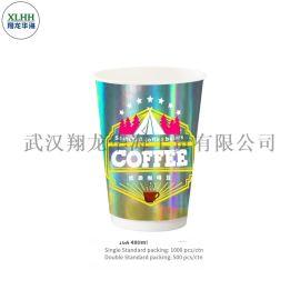 翔龙华海私人定制番茄汁纸杯/杨梅汁纸杯hah
