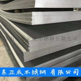 上海不锈钢2B板加工剪板,201不锈钢2B板报价