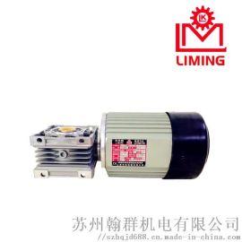 利明中空轴减速机SCEOM50-15-1HP+B