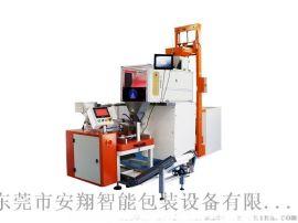 紧固件包装机,**紧固件包装机,各类紧固件包装机