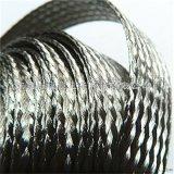 不鏽鋼編織帶 不鏽鋼線束  網管用途