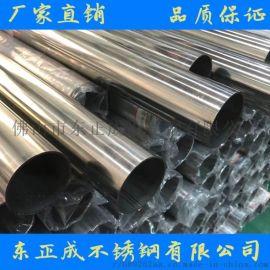 抛光拉丝不锈钢装饰管厂家,供应304不锈钢装饰管