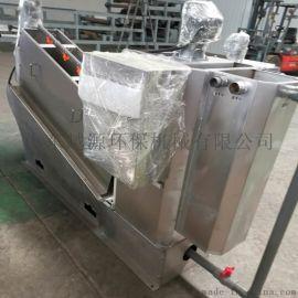 不锈钢叠螺污泥脱水设备叠螺机污泥脱水机
