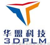 TOSCA軟件,非參數優化軟件,廣州華盟科技