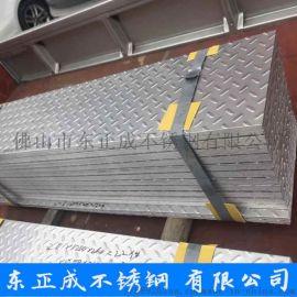 冷轧不锈钢防滑板厂家,供应304不锈钢防滑板剪板