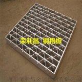 成都鍍鋅鋼格柵板,重載鋼格板,鋼格柵板溝蓋板廠家