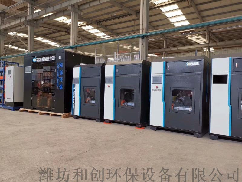 貴州水廠消毒設備/電解次氯酸鈉發生器廠家