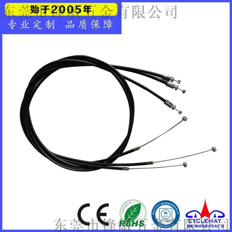 鋼絲繩剎車線  鋼絲繩控制繩