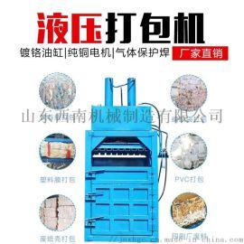 易拉罐塑料打包机 废纸箱废纸打包机厂家
