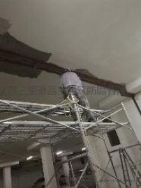 南京市地下室堵漏方案专题, 地下室堵漏方案资料