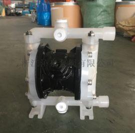 沁泉 QBK-15塑料气动隔膜泵