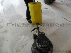 增城新塘石材養護中心 大理石打磨翻新地板晶面處理