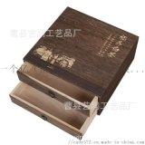 工廠直銷茶葉盒 桐木茶盒 多層茶葉盒