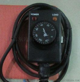 VULCANIC供电装置和控制面板