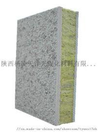 厂家热售防火保温荔枝面毛面外墙喷涂一体板