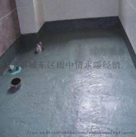 供西宁防水浆料和青海防水材料价格