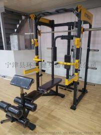 环宇室内小型综合健身器材生产厂家中国制造网