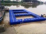 海上養殖場漁場水產養殖場遊樂設施碼頭