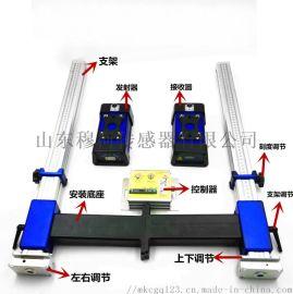 moncee折弯机防压手激光防护装置