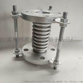 波纹补偿器大拉杆式套筒式伸缩式直埋式补偿器膨胀节