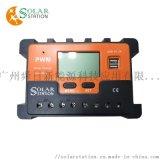 10A 12V/24V太陽能控制器 PWM控制器