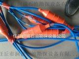 海纜多道地震數位採集系統數據電纜