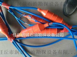 海缆多道**数字采集系统数据电缆