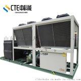 中科能风冷螺杆机组 螺杆式空气能热泵 制冷