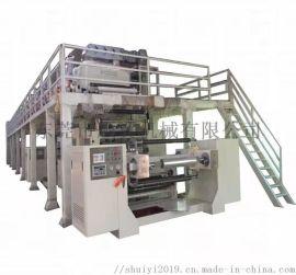 离型剂光学保护膜硅油辊式刮刀PET胶带涂布机厂家