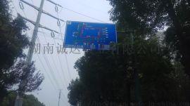 湖南交通安全标识牌,湖南交通安全标识牌