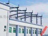 鋼結構廠房鋼結構材料鋼結構雨棚 東莞鋼結構雨棚