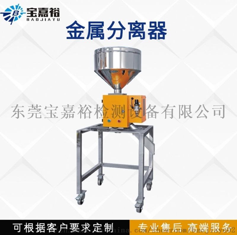廠家直銷塑料回收料金屬分離器管道式金屬分離機