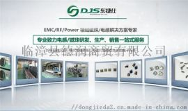 杭州贴片电感封装ACF321825-222-T原装TDK现货