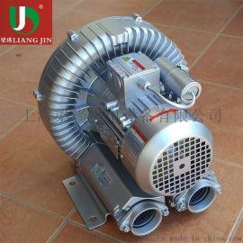 2.2KW单相220V高压漩涡气泵