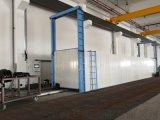大型烘箱 通道式烘箱 軌道式烘箱 地軌式流水線
