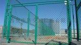 广西篮球场围栏网  运动场护栏网体育场勾花围网现货球场护栏