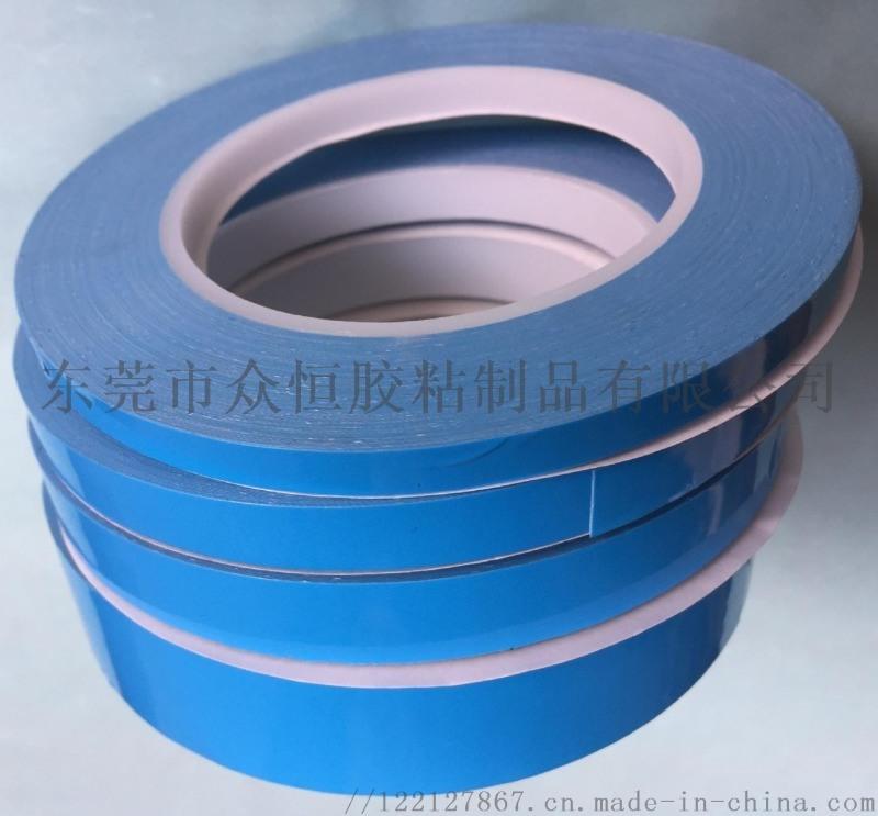LED灯具导热胶 蓝色灯饰面板粘连 高粘白色纤维双面胶