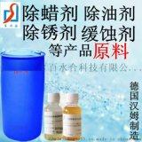 湿润剂原料异丙醇酰胺6508是其他洗涤剂的配料