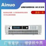 太阳能电池模拟电源AN510S系列