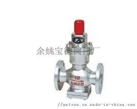 Y44H防毒型碳钢材质波纹管减压阀