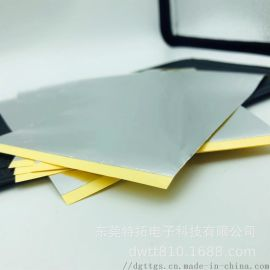 导电铝箔胶带 双导铝箔贴纸 **导热铝箔铜箔